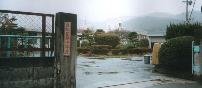 京都医療少年院
