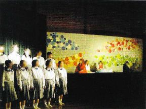 青葉女子学園